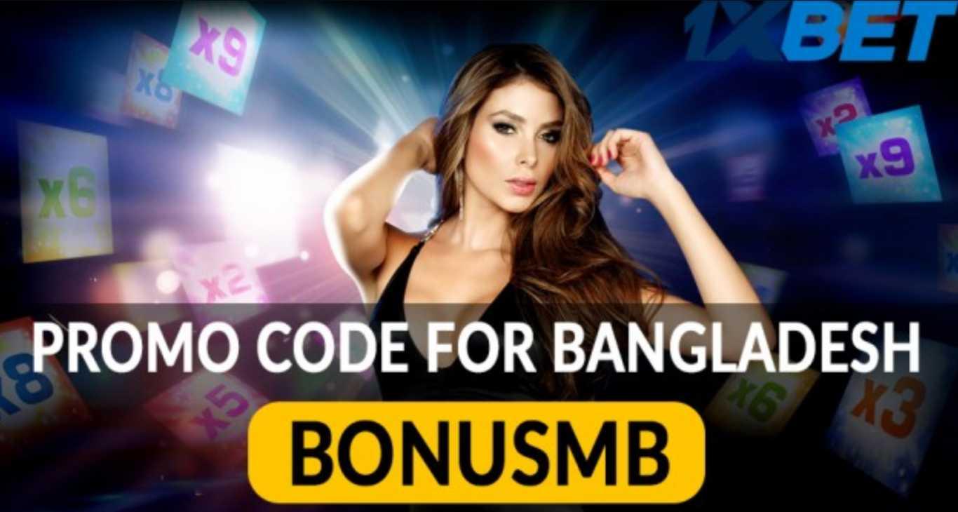 1xBet promo code bonus