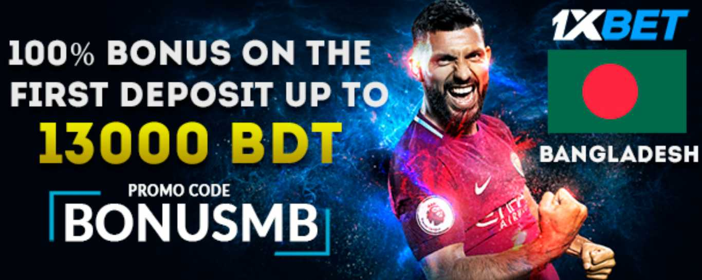 Is possible to withdraw any of the 1xBet bonus?